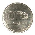 Sierra leone casino
