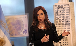 Cristina defendió la militancia de La Cámpora en las escuelas