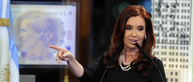 Cristina anunció un aumento de 25,9 por ciento en la Asignación Universal por Hijo