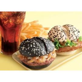 Las hamburguesas mas raras de McDonald's