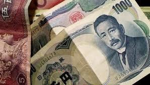 La deuda de Japón alcanzó el récord de 12,39 billones de dólares