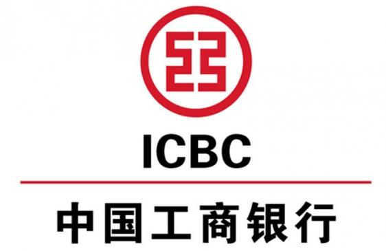 El megabanco chino ICBC operará en Argentina