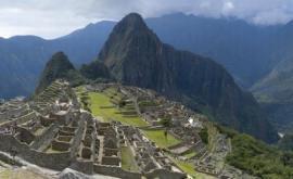 Esta es la foto de mayor resolución jamás tomada en Machu Pichu