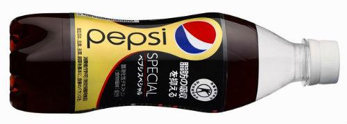 Pepsi Special - La gaseosa que reduce la absorción de grasas y reduce el colesterol