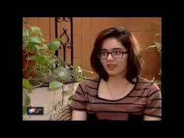 La hija de Marita Verón integra La Cámpora ?