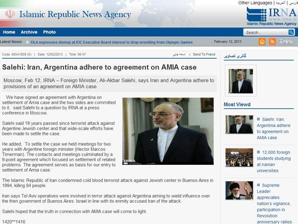 AMIA: Irán acusó a Israel de estar vinculado al atentado