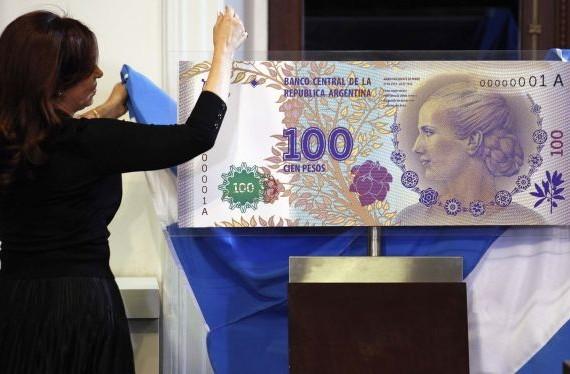 Peso Federal. La nueva moneda K ?