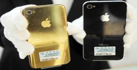 Un iPhone 5 de 12 millones de euros
