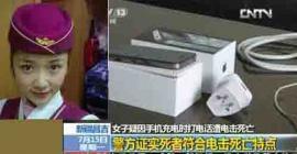 Un falso cargador de celular le cuesta la vida a una joven
