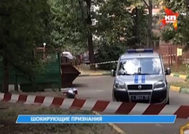 Jóvenes decapitaron a un vagabundo y jugaron fútbol con su cabeza
