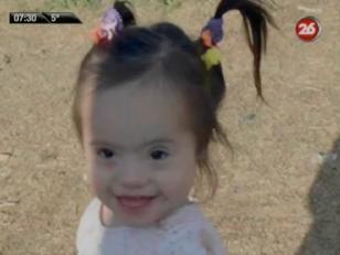 La familia cree que alguien se llevó a Belén Durán, la nena de 2 años desaparecida