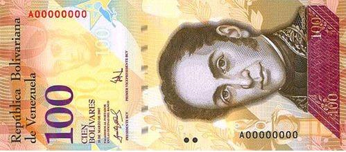 Venezuela: El billete de más alta denominación solo alcanza para comprar huevos