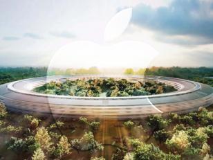 Asi será sa nueva sede de Apple
