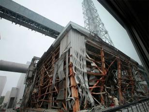 Alerta de tsunami tras terremoto de 7,3 grados en Fukushima