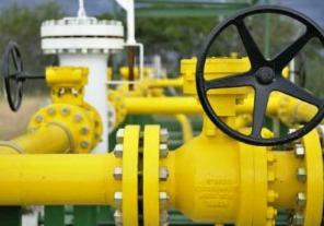 Precios del gas natural de exportación