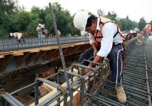 Contrato con el BID para obra pública