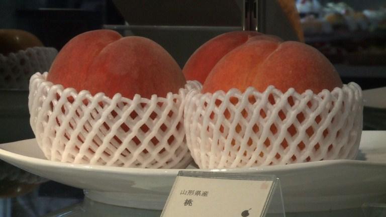 Video: La fruta perfecta