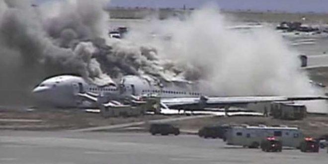 Nuevo vídeo del accidente aéreo en San Francisco
