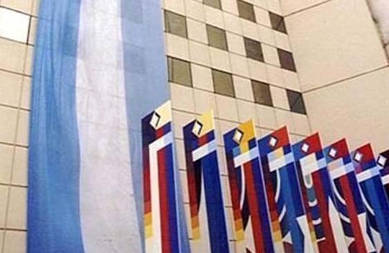 La DAIA repudió el editorial de La Nación