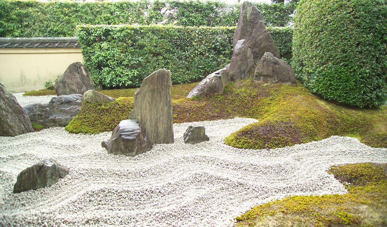 Fotos de jardin zen for Jardin jardin
