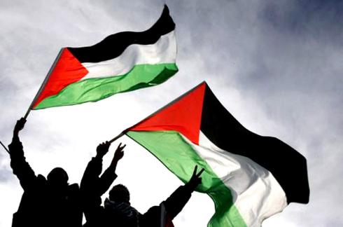 Vaticano reconoció oficialmente al Estado Palestino