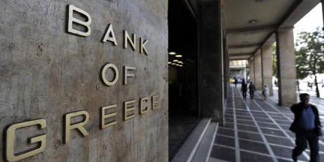 Los bancos griegos reabren sus puertas