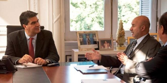 Capitanich se reunió con directores del BID
