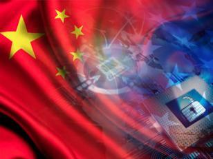 """""""Hackers"""" chinos vuelven a atacar a EE.UU."""