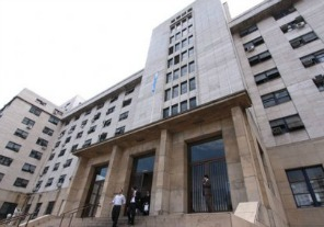 Designaron vocales de la Cámara Nacional de Casación en lo Criminal y Correccional de la Capital Federal