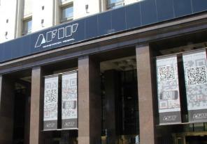 AFIP: Mínimo de trabajadores para servicios de mensajería