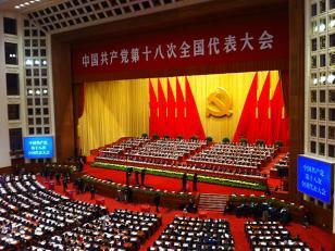 China flexibiliza la política del hijo único y los campos de reeducación por el trabajo