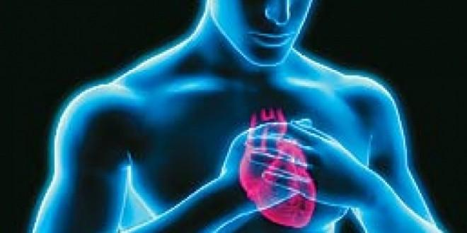 Un escáner que predice el infarto