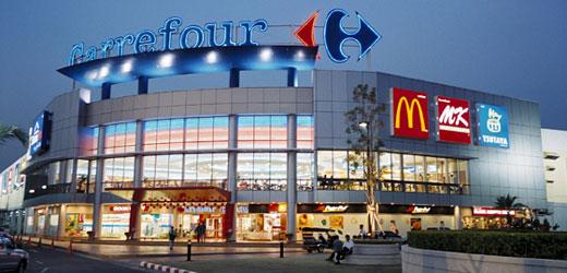 Carrefour Market ha abierto una tienda en la ciudad de Marrakech