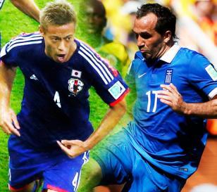 Mundial: Japón y Grecia van a buscar la clasificación