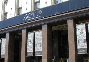 La Corte avaló la denuncia de la AFIP al Village Recoleta por evasión fiscal