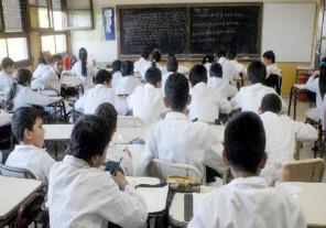 Encuentro del Programa de Sanidad Escolar en Misiones