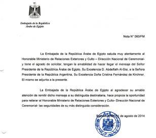 Egipto apoyó a Argentina en su reclamo contra los fondos buitre