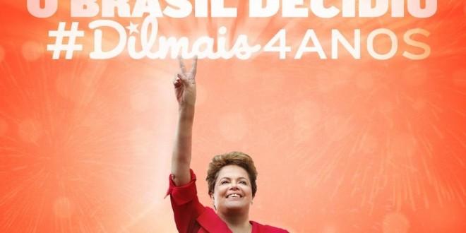 Dilma Rousseff gobernará Brasil hasta 2019
