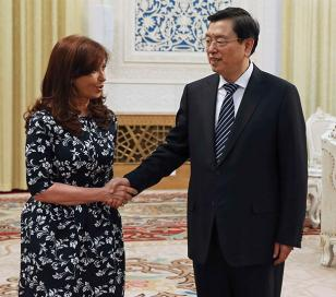 Cristina Kirchner finalizó su visita oficial a China y vuela de regreso
