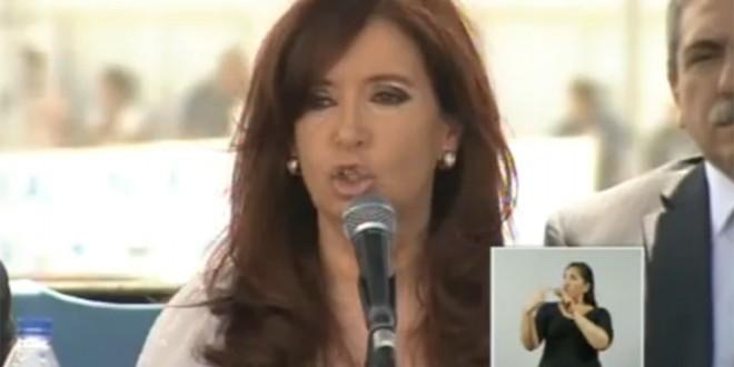 Cristina Kirchner : El 18F 'Es el bautismo del partido judicial'