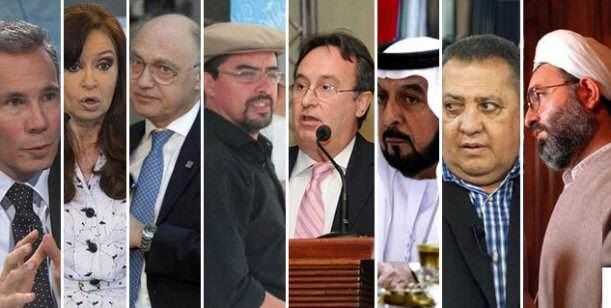 Audio:Nuevas escuchas entre el gobierno y el terrorista Iraní