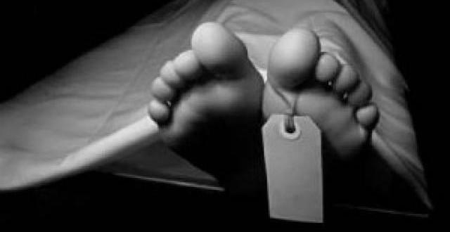 ¿Qué le pasa a nuestro cuerpo al morir?