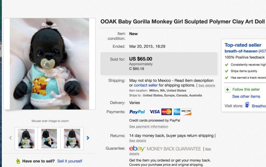 El bebé más oscuro del mundo resultó ser un juguete vendido en Internet