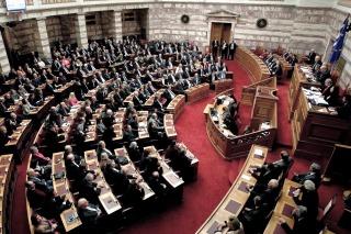 El Parlamento griego vota la última propuesta del gobierno a los acreedores