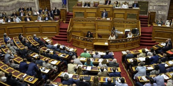 El Parlamento griego aprobó el plan de ajuste