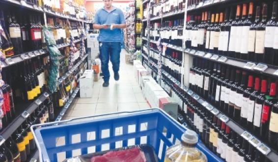 Supermercados de las provincias aumentan los Precios Cuidados