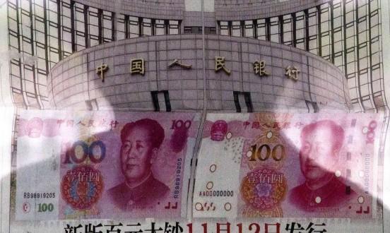 Segunda devaluación en china, ya llega al 3,5%