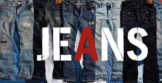 Fábricas de Jeans en Argentina