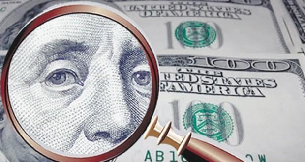 """El Gobierno suspendió las operaciones del """"dólar futuro"""""""