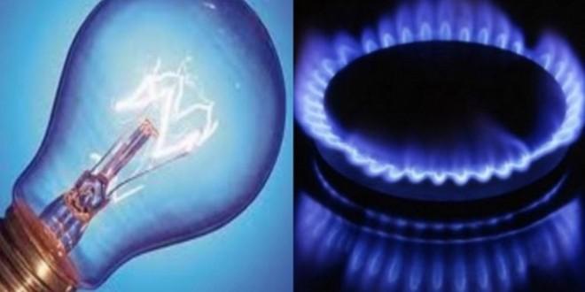 ¿Cómo saber si puedo ser beneficiario de la tarifa social de energía?